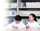 奉贤小学五年级语文补习班 小学五年级数学辅导一对一