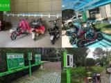 共享电动车智能充电桩,一次性投资,长期收益,首先