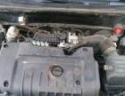 现代 伊兰特 2010款 1.6 手动 CNG油气混合