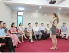 重庆学习演讲口才哪个机构好