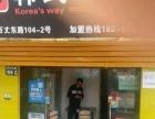 转让江东-百丈30㎡快餐店7000万元