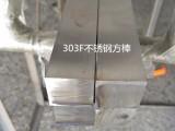 东莞佛沪供应304不锈钢毛细管,精密无缝管,各类五金原材料