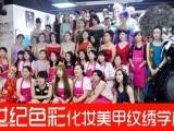 湘潭学化妆家学校得到认可