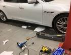 蚌埠哪里有汽车改色贴膜 蚌埠汽车改装 外观升级