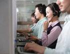 欢迎进入-牡丹江伊莱克斯冰箱(各中心)售后服务网站电话欢迎您