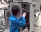 济南格力空调维修单位是多少~格力售后