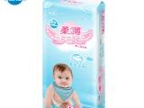 倍康 厂家直营 柔薄天使  婴儿纸尿裤L50+6 片 大码 品牌