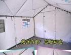施工工程防雨防火三层加厚夹棉帐篷