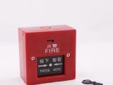 消防开关消防按钮按下手动复位开关警铃专用开关火警报警器警铃