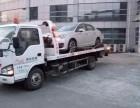 北京顺义流动补胎电话汽车救援拖车是多少