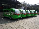 四川成都乐山宜宾4-6 8座电动巡逻车 14座观光车厂家批发