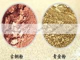 胶印油墨用超细超亮铜金粉