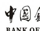 车辆抵押贷款和信用贷款