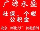 个人档案死档案怎么激活 档案进京 档案激活 档案新建