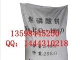 乐科供应东阳锅炉除垢剂焦磷酸钠/分散剂焦