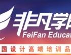 上海淘宝网络运营培训,松江淘宝开店培训机构