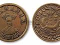 慈禧太后纪念币