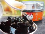 生和堂龟苓膏果冻布丁222g/杯红豆龟苓