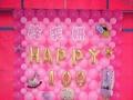 宝宝百日宴气球布置