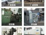 西安库存积压废旧设备价格回收