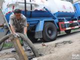 专业承接南京各区污水管道疏通,管道清淤,化粪池清理等业务
