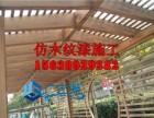 安徽钢管木纹漆施工,车棚雨棚廊架金属仿木纹漆厂家施工队