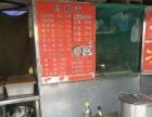 怀远路 二公司北区 麻辣烫凉皮,适合早餐 商业街卖场
