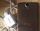 HTC E9手机