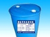 【厂家直销】恒源呋喃树脂,派普树脂,冷芯盒树脂【图】