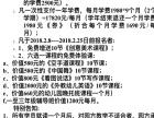 桃浦镇体育公园幼儿园招生