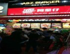 常州-火爆的项目 汉堡炸鸡加盟店