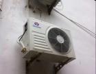 空调维修移机拆装加氟维修 回收 小空调拆装100元