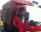 南充顺达旧车销售公司 大量收购轻卡微卡货车