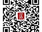 南京居联饰家装饰,给您一个五星级的家!