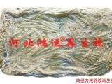 纯乳胶再生胶厂家 乳胶再生胶分类