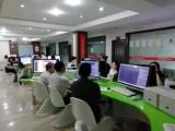 东升电脑培训双流会计培训机场航空港设计培训