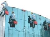 承接上海地区高空外墙清洗 外墙粉刷 外墙翻新 外墙补漏维修