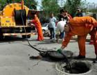 临沂管道疏通清洗检测潜水施工管道堵水污水池清理公司