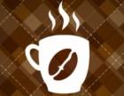 园丁咖啡加盟