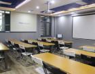 室内设计培训小班,vip班学习室内设计,牛耳教育
