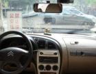 雪铁龙爱丽舍2009款 1.6 手动 科技型-送2500保险