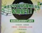 湖北宇华文化传媒艺术培训班招生 录音