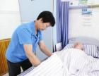 苏州提供专业居家照护老人护理服务