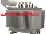 全密封 全铜芯 S11系列 厂价直销 济宁厂家专业研发 电网推荐