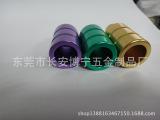 新款 电子烟五金配件 滑板车彩色铝滑轮