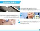 蚌埠会计代账会计公司注册工商代办纳税申报