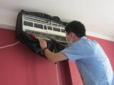 重庆志高空调维修点