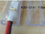 厂家定制 LED灯具 配件 挤塑加工高扩散 高透光PC灯罩及铝材