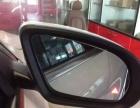 奔驰C200C260改装加装奔驰原厂盲点辅助系统