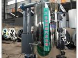 河南永興鍋爐集團批發零售20萬大卡燃油燃氣熱水鍋爐